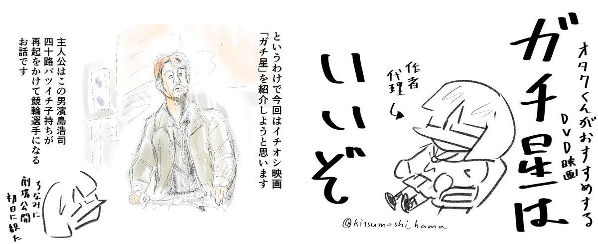 2日(水)関東は曇りがちで寒く 週後半は西日本中心に晴れ(ウェザーマップ)