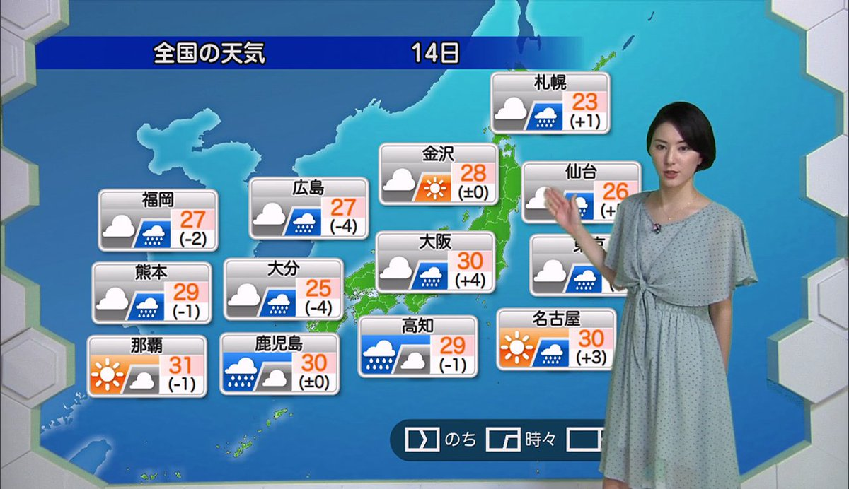 【動画】3日の天気 – 関東は天気も気温も回復 洗濯日和 日本海側は雪や雨(2日19時更新)(ウェザーマップ)